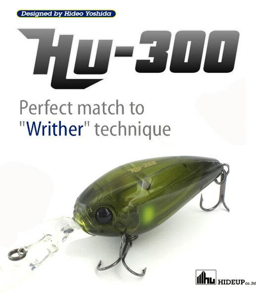 HU-300